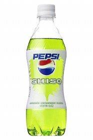 とてもじゃないけどコーラに見えない緑色の「ペプシしそ」