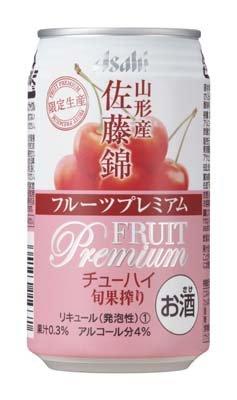 さくらんぼ「佐藤錦」使った缶チューハイ