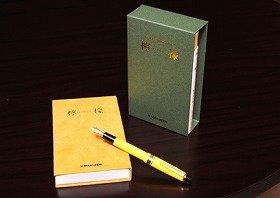 マニアの間では「幻の万年筆」として語り継がれているそうだ