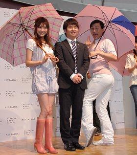 各自がデザインした傘を持つ(左から)押切もえ、オードリー若林と春日