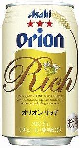 沖縄の味が東京でも味わえる