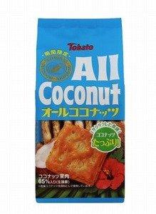 生地にココナッツミルクが加わり、コクもたっぷり
