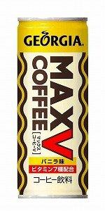 「ジョージア マックスコーヒーV」