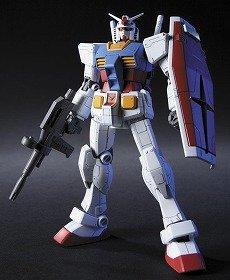 バンダイが発売する「HG RX-78-2 ガンダム Ver.G30th」 (c)SOTSU・SUNRISE