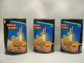 Canned Bread made specially to mark the use by the Space Shuttle