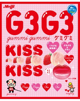 「G3G3キスキス」