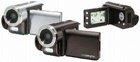 Cheap-priced video cameras