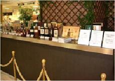 横濱開港150周年記念のウイスキーも販売