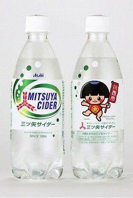 アサヒ飲料が発売する「三ツ矢サイダー PET500ml きんたくんラベル」