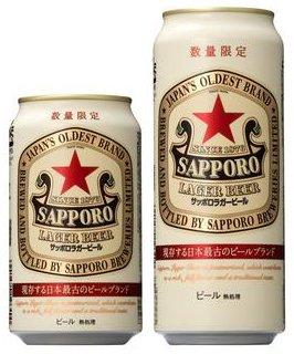 既存の「サッポロ ラガービール」びん製品のラベルを缶体にデザインした