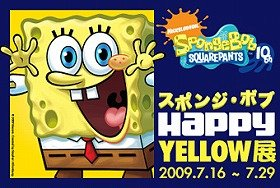 (c)2009 Viacom. Created by Stephen Hillenburg.