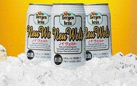 夏はやっぱりビールですよね!