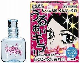 パッケージのキラキラな瞳が印象的