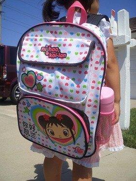 Ni Hao Kai-lanファンの4歳の娘もでバックパックを購入