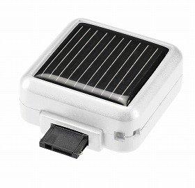 太陽光で携帯を充電できる!