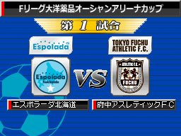(C) 2009 Jorudan Co.,Ltd.(C) 2009 Japan Futsal Federation(C) 2009 Japan Futsal League