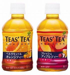 国内展開が決まった紅茶ブランド「TEAS' TEA」