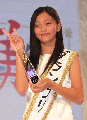 The Grand Prix winner, Ayano Kudo