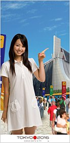 小池里奈さん扮する「東京応援少女」