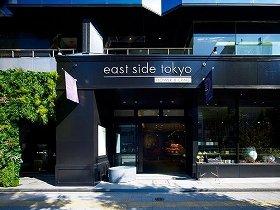 オシャレな雰囲気漂う「east side tokyo-FLOWER & CRAFT」