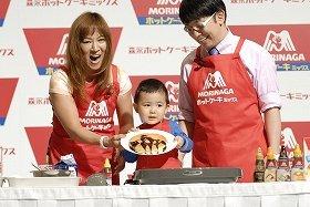 ジャガー横田さん・木下博勝さん夫妻も息子の成長にびっくり!