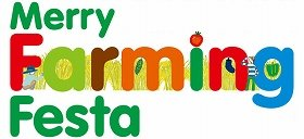 「Merry Farming Festa」のロゴ