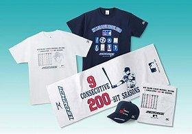 左からTシャツ(デザインB)・Tシャツ(デザインA)、スポーツタオル・キャップ・ハンドタオル