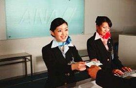 航空業界で働いてみたい人には絶好の機会!