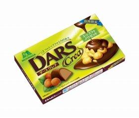 チョコレートで一息つきませんか?
