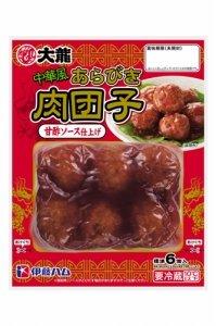 「大龍 あらびき中華風肉団子甘酢ソース仕上げ」