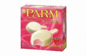 通年商品としてリニューアルした「PARM ストロベリー」