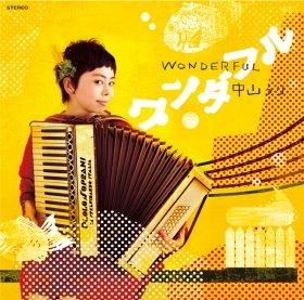 9月に発売された新曲「ワンダフル」