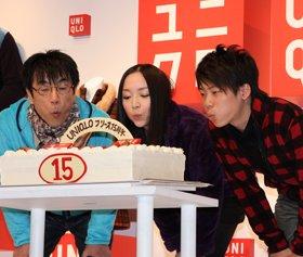 ユニクロフリース15周年ケーキのロウソクをふき消す(左から)イッセー尾形、宮本笑里、三浦皇成
