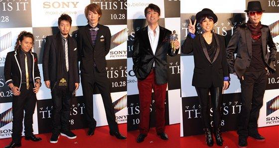 (左から)「HOME MADE 家族」のMICROとKUROとU-ICHI、石黒賢、AI、ZEEBRA
