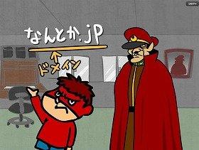 「吉田君」(左)が総統(右)に解説する一幕も