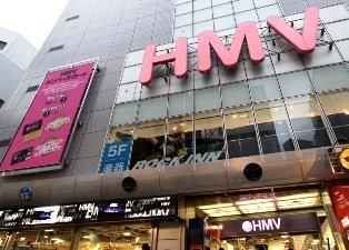 リニューアルオープンした「HMV渋谷」