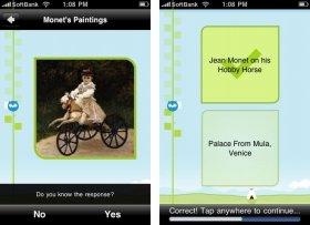 Smart.fmのiPhoneアプリの画面。クイズ形式で学習を進めることができる