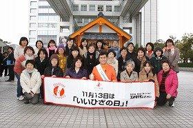 「いいひざ団長」石原良純さん(中央)、「ひざ美人」25人とパチリ