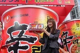 優木さんは自身のブログで紹介するほど辛ラーメンが好きだそうだ