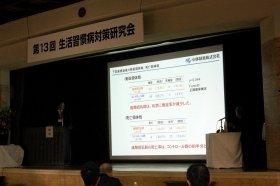 「後期初乳」にはインフルエンザ予防にも効果があるという(写真は大阪市内で行われた学会発表)