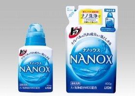 従来品の2分の1の使用量で洗濯物がキレイになる