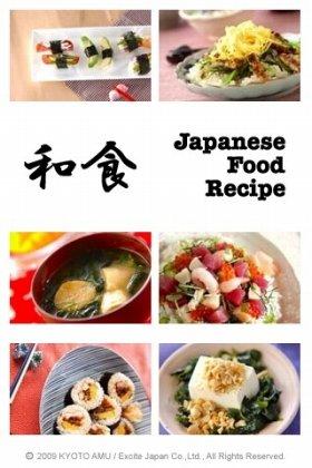 和食レシピを英語で紹介!