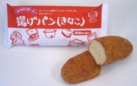 写真は給食を思い出させる「揚げパン(きなこ)」