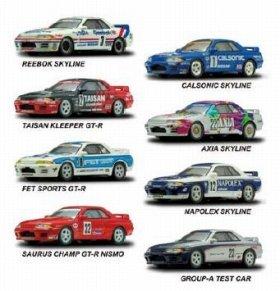 8種類の「スカイラインGT-R R32 グループA」