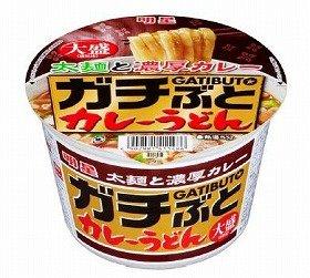 太麺と濃厚カレーで寒さもふっとばせ!