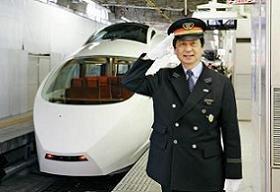 「小田急1日駅長夢袋」はランチ招待付