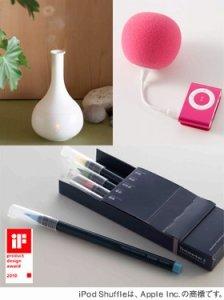 受賞した3商品。「ワッカアロマディフューザー」(左上)、「ミュージックバルーン」(右上)、「筆マーカー」(下)