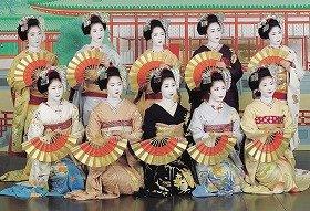 先斗町の芸妓・舞妓の舞いを楽しめる