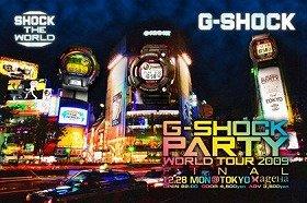 12月28日、東京・新木場ageHaで開催