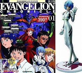 右から、「創刊号表紙」と「綾波レイオリジナル・フィギュア」 (C)GAINAX・カラー/Project Eva. (C)GAINAX・カラー/EVA製作委員会